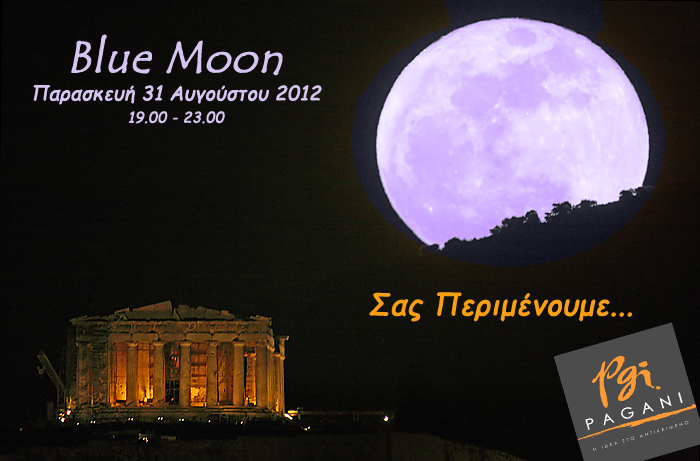 pgi PAGANI Blue Moon