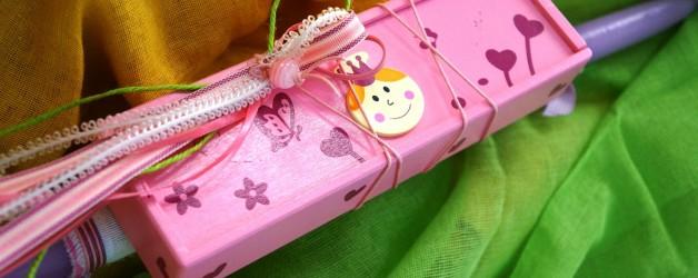Πασχαλινές δημιουργίες για μικρές πριγκίπισσες 2015